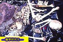 屍體農場-----研究屍體腐爛----1